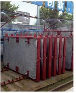 鋼筋混凝土防護設備